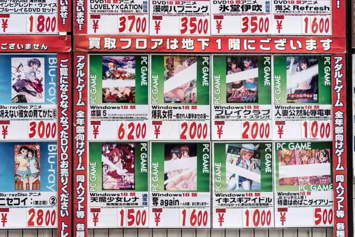 http://www.davideconventi.com/files/gimgs/118_akihabara2015-7485.jpg
