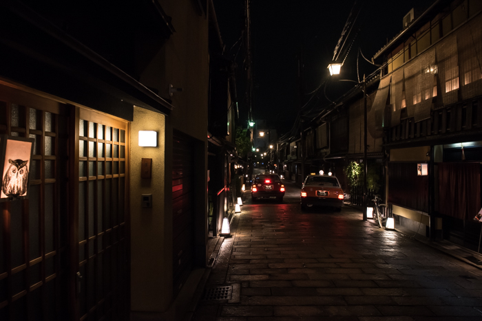 http://www.davideconventi.com/files/gimgs/129_kyoto-5938.jpg